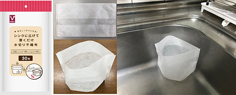 シンクに広げて置くだけ水切り不織布の商品パッケージと使用風景